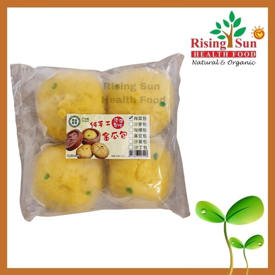 Marys Veggie Home Made Vegetarian Bao (Preserved Veg) 4 Pcs Vegan [Delivery at KL Area ONLY/ Self Pick-UP]